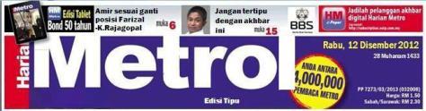 metro_edisi_khas_aff2012